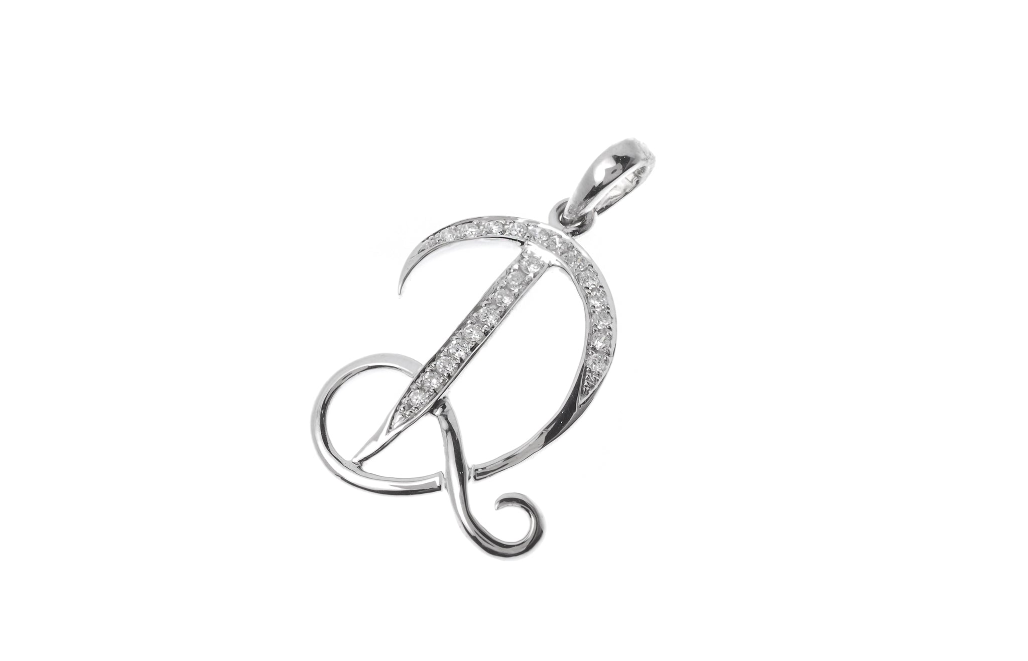 18ct White Gold Diamond 'D' Initial Pendant (MCS2089)