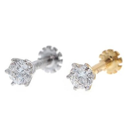18ct White / Yellow Gold 0.15ct - 0.36ct Diamond Screw Back Nose Stud