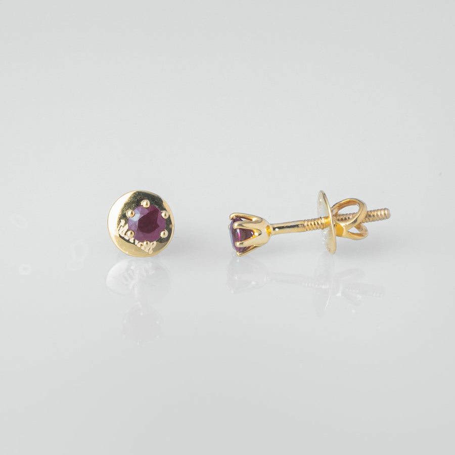 18ct Yellow Gold 0.30ct Round Brilliant Cut Ruby Stud Earrings (MCS3118)