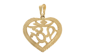 22ct Yellow Gold Om Pendant, Minar Jewellers - 2
