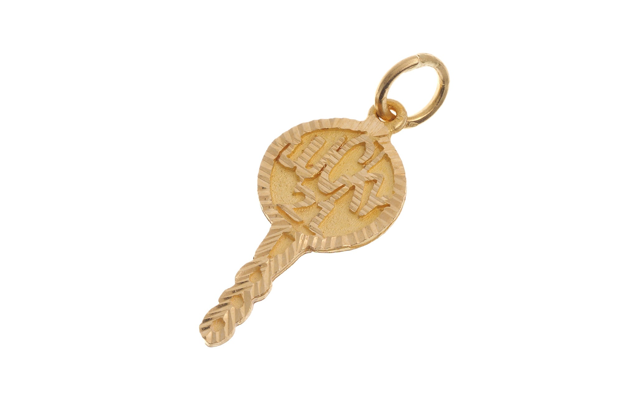 22ct Yellow Gold '21' Key Pendant (G5347), Minar Jewellers - 1