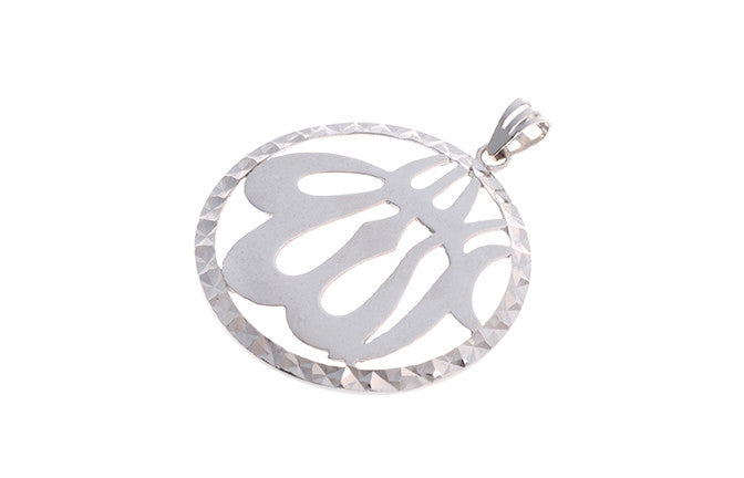 18ct White Gold Islamic Allah Pendant (2.4g) (P-5482)