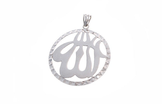 18ct White Gold Islamic Allah Pendant (P-5482)