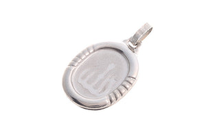 18ct White Gold Islamic Allah Pendant (2.4g) (P-5483)