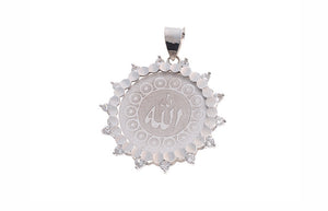 18ct White Gold Islamic Allah Pendant (3.5g) (P-5484)