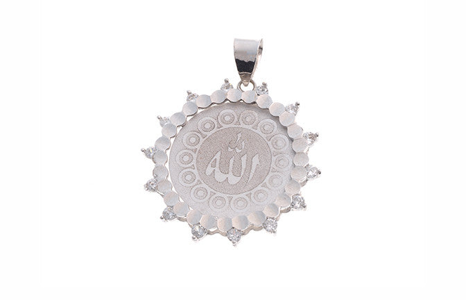 18ct White Gold Islamic Allah Pendant (P-5484)