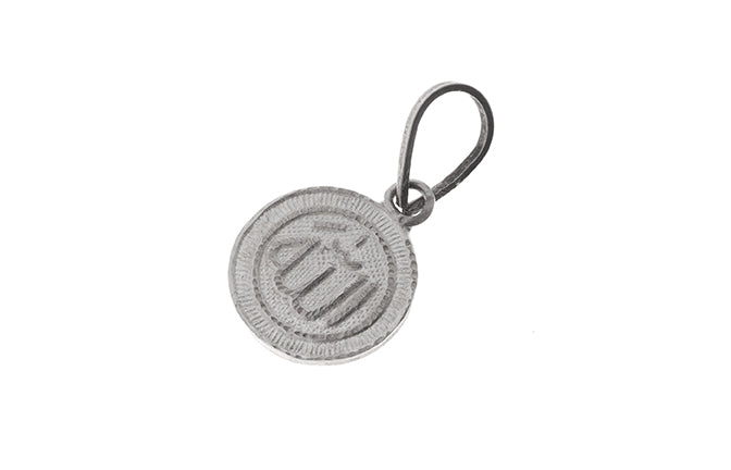 Sterling Silver Islamic Allah Pendant (P-6443)