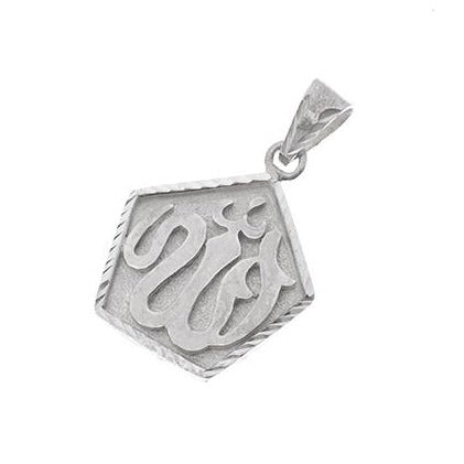 Sterling Silver Islamic Allah Pendant (P-6444)