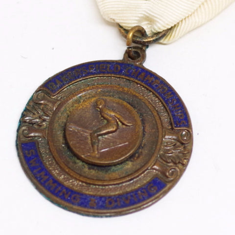 Vintage 400 Yard Freestyle Swimming Award