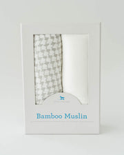 Deluxe Muslin Swaddle Blanket Set - Houndstooth