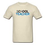 """sChOOL Teacher"" - Men's T-Shirt khaki / S - LabRatGifts - 10"