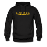 """Bazinga!"" - Men's Sweatshirt black / S - LabRatGifts - 7"