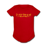 """Bazinga!"" - Baby Short Sleeve One Piece red / Newborn - LabRatGifts - 1"