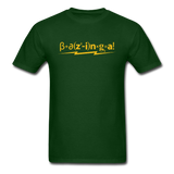 """Bazinga!"" - Men's T-Shirt forest green / S - LabRatGifts - 7"