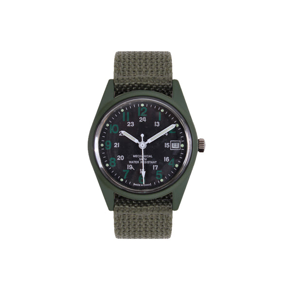 Vietnam Era Military Watch