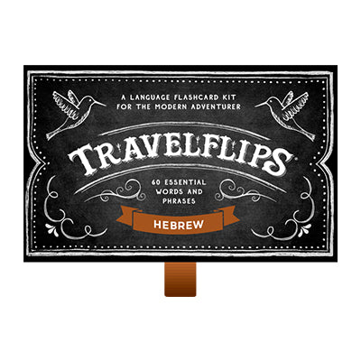 Travelflips Hebrew Flashcards