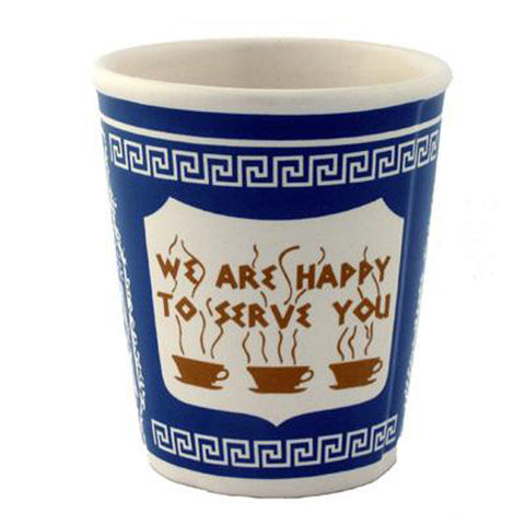 We Are Happy to Serve You Mug