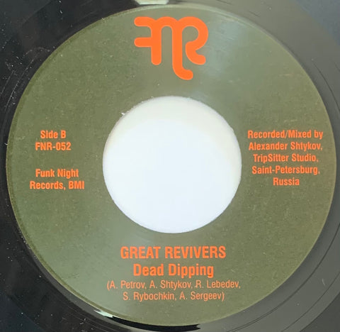 #458 Rhino's Walk / Dead Dippin' - Great Revivers
