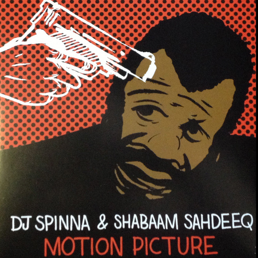 "CTR-002 Shabaam Sahdeeq/DJ Spinna-Motion Picture (Transparent Red Vinyl 7"")"