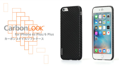 Apple iPhone 6 Plus - Tunewear CarbonLook
