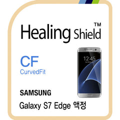 Samsung Galaxy S7 Edge - Healing Shield Protection Film Curved Fit