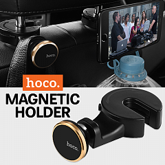 Hoco. Car Backrest Magnetic Holder CA18