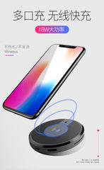 TotuDesign Star Series Wireless Charger WX02