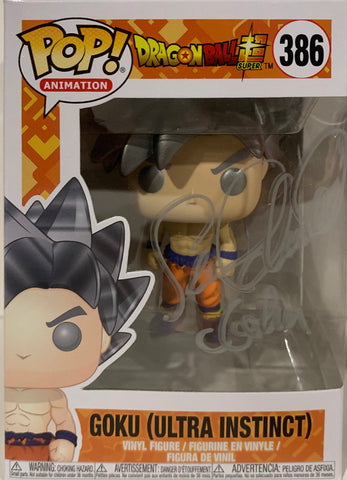 Goku (Ultra Instinct) - Dragonball Z POP (386) - Sean Schemmel