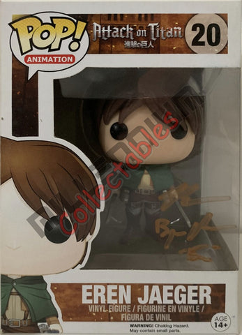 Eren Jaeger - Attack on Titan POP(20) - Bryce Papenbrook