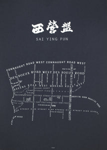 Sai Ying Pun Navy map