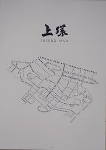 Sheung Wan Grey map