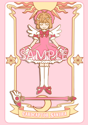 Enamel Pin: Card Captor Sakura