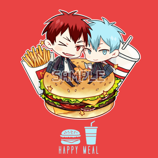 HAPPY MEAL Keychain