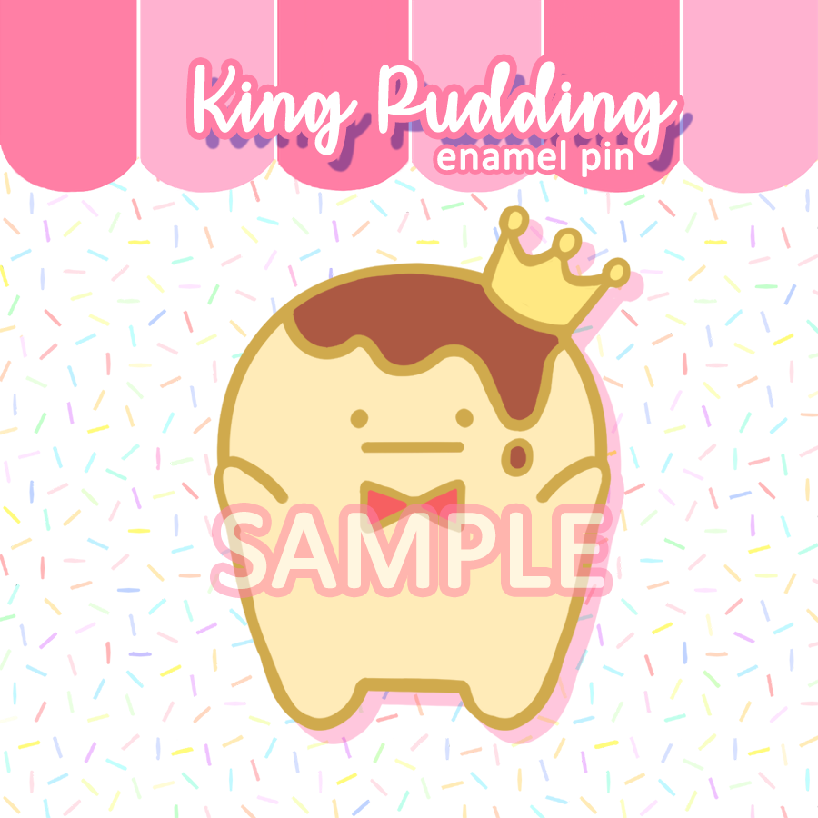 Enamel Pin: King Pudding [LAST CHANCE!]