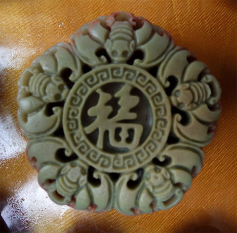 Wudang Happiness Pendant of Sandstone - Wudang Store