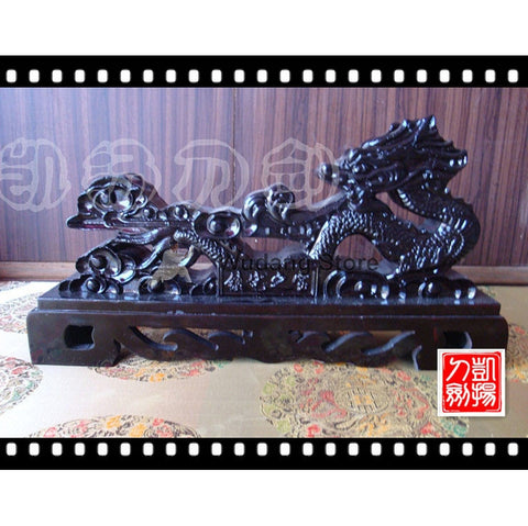 Wooden Dragon Sword Rack/Shelf