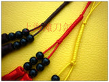 Simple Tai Chi Sword Hanger with Beads Tricolor - Wudang Store