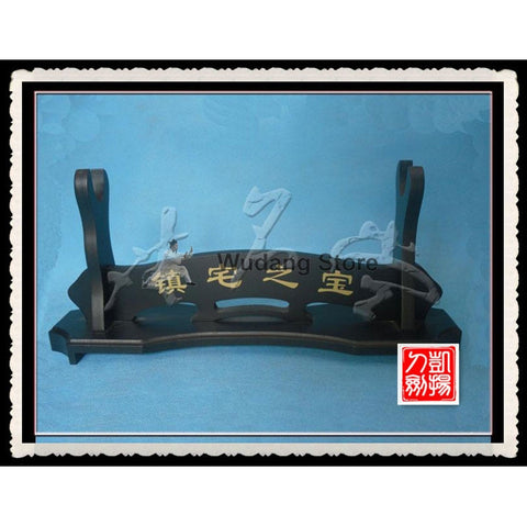 Basic Black Sword Shelf - Wudang Store