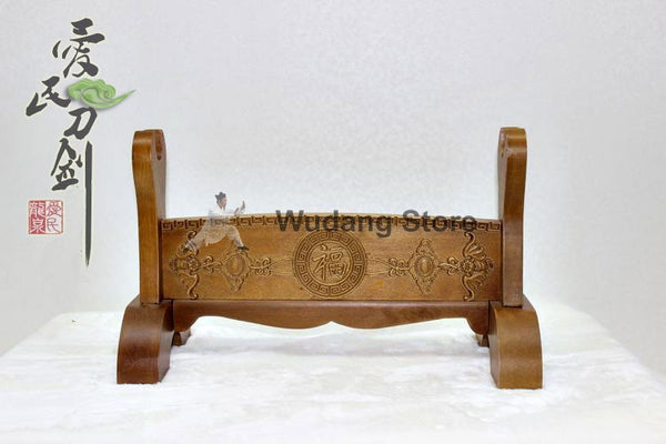 Chinese Wooden Sword Frame - Wudang Store