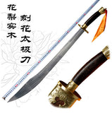 High-Grade Stainless Steel Semi-Flexible Wushu Dao [3 sizes] - Wudang Store