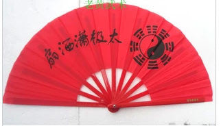Tai Chi Fan Bagua Red - Wudang Store