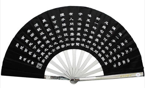 Black Stainless Steel Scholar Tai Chi Fan - Wudang Store