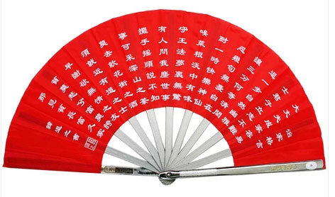 Red Stainless Steel Scholar Tai Chi Fan - Wudang Store
