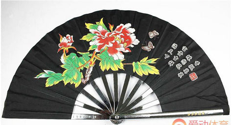 Black Metal Tai Chi Fan With Peony - Wudang Store