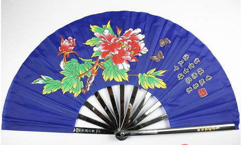 Blue Metal Tai Chi Fan With Peony - Wudang Store