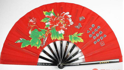 Red Metal Tai Chi Fan With Peony - Wudang Store