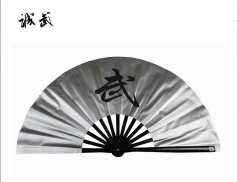 silver tai chi performance fan