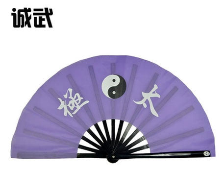 purple kung fu fan
