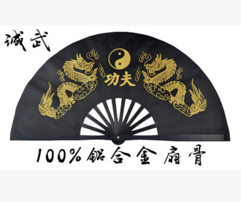 Products – Wudang Store