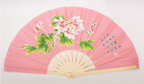 Tai Chi Fan Peony Pattern Light Pink - Wudang Store